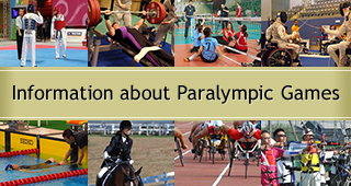 Information about the Paralympic Games
