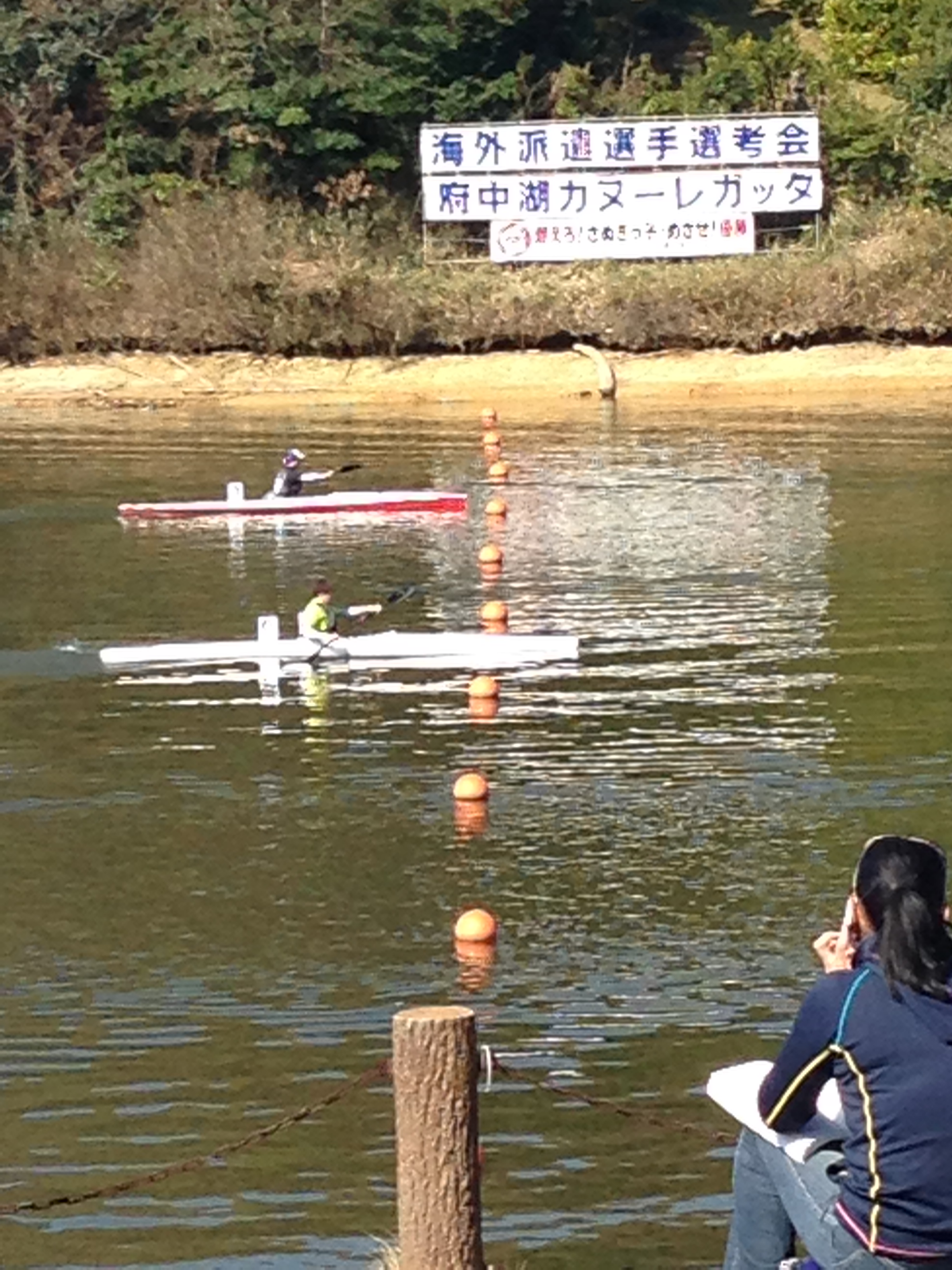 paralympic canoe(Canoe-Regatta overseas delegation trial at Lake Fuchu (2015))